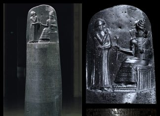Il codice Hammurabi